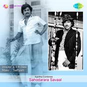 Bidushi Varjya Songs