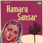Hamara Sansar Songs