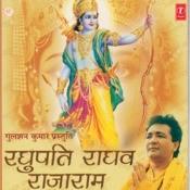 Raghupati Raghav Rajaram(Dhun) Songs