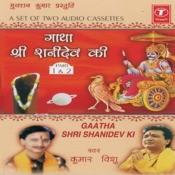 Gatha Shri Shanidev Ki Songs