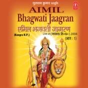 Aimil Bhagwati Jaagran Songs
