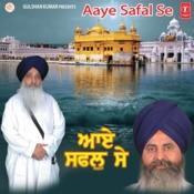 Aaye Safal Se Songs