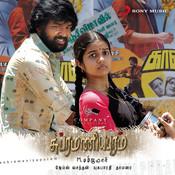 Subramaniapuram Songs