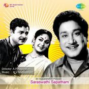Saraswathi Sapatham Songs