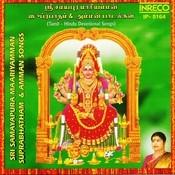 Sri Samayapura Maariyamman Suprabhatham And Songs Songs