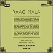 Raag Mala Vol. 8 Songs