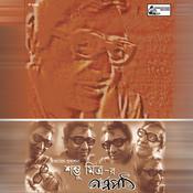 Sambhu Mitra- r Galpopath Songs