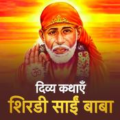 Divya Kathayein - Shri Shirdi Sai Baba Vol-2 Songs