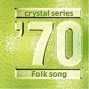 CrystalSeries / Folk Song Songs