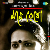 Mone Rekho - Tagore Songs By Lopamudra Mitra Songs