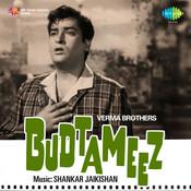 Budtameeez Songs