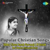 Popular Christian Songs Songs