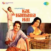 Kal Hamara Hai Songs