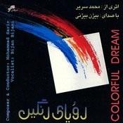 Colorful Dream(Roya-Ye-Rangin)-Persian Classical Music) Songs