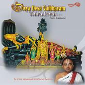 Divya Desa Vaibhavam-Thiru Evvul Songs