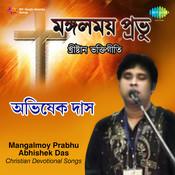 Mangalmoy Prabhu Abhisek Das Songs