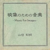 Music For Images Songs