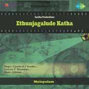 Ethunjagalude Katha Songs