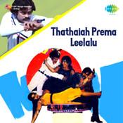 Thathaiah Prema Leelalu Songs