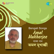 Bengali Songs Amal Mukherjee Songs