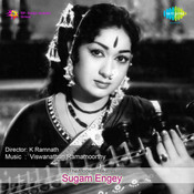 Sugam Engey Songs