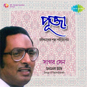 Sagar Sen Puja O Prem Tagore 1 Songs