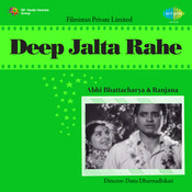 Deep Jalta Rahe Songs