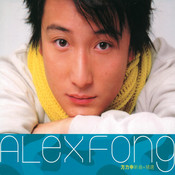 Alex Fong New Songs + Greatest Hits Songs