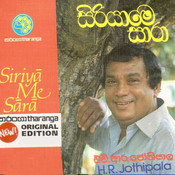Anangaya Man Song