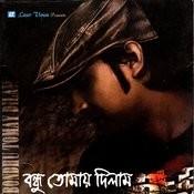 Bondhu Tomay Dilam Songs