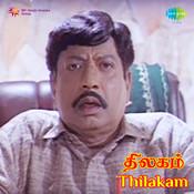 Thilakam Songs