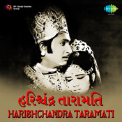 Harish Chandra Taramati Songs