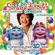 Carike & Ghoempie Kuier Saam met Ghoeghoe in Kinderland,  Vol. 10 Songs
