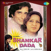 Shankar Dada Songs