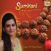 Sumirani Songs