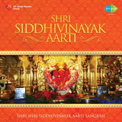 Aarti Shree Siddhivinayak Ka Chi , Shree Siddhibudhi- Samisht Song