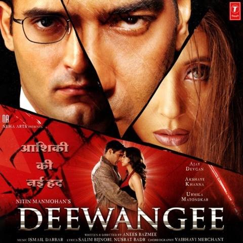 Deewangee kannada movie mp3 songs for free download