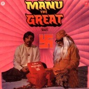 Manu The Great Songs