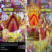Shri Chintpurani Chalisa Songs