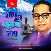 Jaag Bahujana Jaag Songs