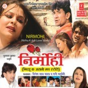 Nirmohi Songs