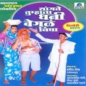 Maharastrat Sarvatra Tufaan Lokpriy Song