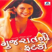 Gujaratano Fatako Songs