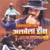 Khandesh Ka Albela Don- Vol- 2 Songs