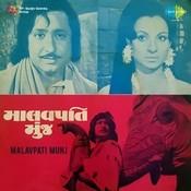 Ek Sarakha Divas Sukhana Song