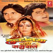 Dulhaniya Chali Sasural Songs