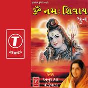 Om Namah Shivay Dhun Songs