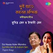 Dui Haate Kaler - Tagore Songs By Santidev Ghosh  Songs