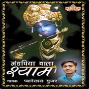 Mandapiya Wala Shyam Song