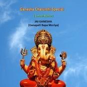 Jai Ganesha (Ganapati Bapa Moriya) Song